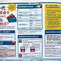 新加坡美食&捷運卡