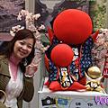 20071215旅展
