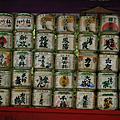 20080604 東京自助之旅第五天