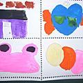 980409彩繪郵票