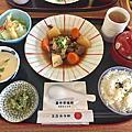 ▊日本 ▊自由行(๑•̀ㅂ•́)و✧