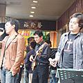 裕珍馨-街頭藝術季