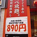 20070630~0707日本京都.神戶.大阪行day5