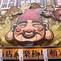 20070630~0707日本京都.神戶.大阪行day7