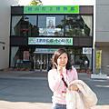 961206日本山陰山陽-天橋立鳥取行~day4
