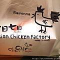 七日七日炸雞