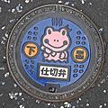 20120430下呂溫泉
