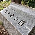 20120519代々木散策ー代々木公園
