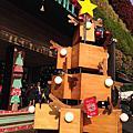 2014聖誕村