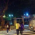 20131212二二八和平紀念公園