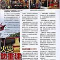 【心內話】~「搖滾宮主」賴銘偉首張個人台語專輯