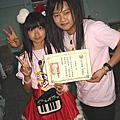 2009愛在星光.眾星來領獎狀啦!!