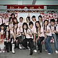 20095.17第2屆愛在星光.守護貧童慈善演唱會
