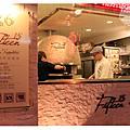[台北東區] Fifteen Pizza Napolitana