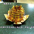 蓮花及蓮花底座製作方式
