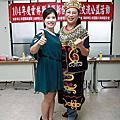 104、11、21印尼風俗民情與服裝特色