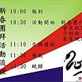 2013-02-17 新春團拜