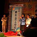 2014-03-21 103年青年節表揚大會