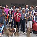 2014-04-26 社區服務