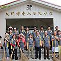 2014-07-27 社區服務