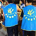 1030906褒忠鄉中秋晚會