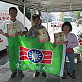 103-09-27-水林捐血活動