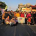 元長團委會12月感性之旅