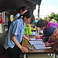 108.09.20月會-守護記憶,健康台灣