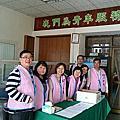 1050306-縣團委會季會報(一)