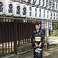 201510 東京箱根自由行