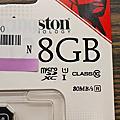 20151111_Kingston UHS-I microSD 128GB