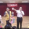 20110604 南港區成福里端節里民聯誼大會