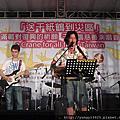 2011-06-18 311東北関東大地震Charity Concert 「千羽鶴を被災地へ」 -a Crane for all from Taiwan-