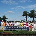 2011-11-04 第十屆晟銘盃高爾夫聯誼賽