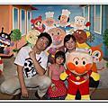 20120721 日本行Day3-麵包超人博物館