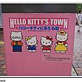 20120722 日本行Day4-日本三麗鷗彩虹樂園(1)