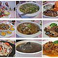 龍潭大楊梅鵝莊婚宴