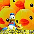 置入黃色小鴨