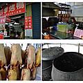 中壢四季烤鴨