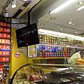 台灣創始鹽酥雞