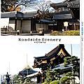 20141207:京都巿景