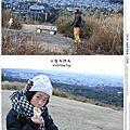 20141207:若草山
