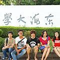 台中 東海大學 路思義教堂