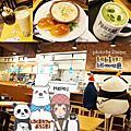 日本 東京 高田馬場 白熊咖啡廳