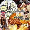 日本東京 兩國國技館 相撲初體驗