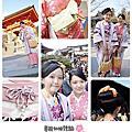 日本京都 清水寺 & 夢館和服體驗