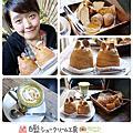 日本東京 白髭シュークリーム工房