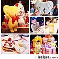 日本 原宿表參道 Q PLAZA - AREA Q 慶祝連載20周年 庫洛魔法使聖誕派對 限定咖啡