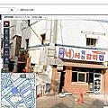 2012 Hi!Seoul 韓國首爾自由