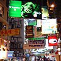 【香港】Vision Tour